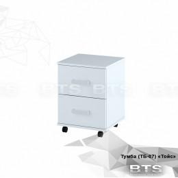 """Тумба """"Тойс"""" ТБ-07"""