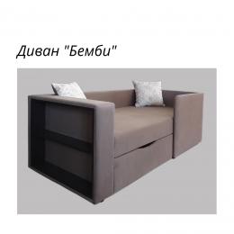 """Детский диван """"Бемби"""""""