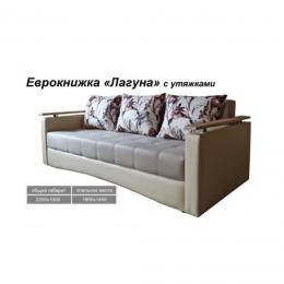 """Диван """"Лагуна"""" с утяжками"""